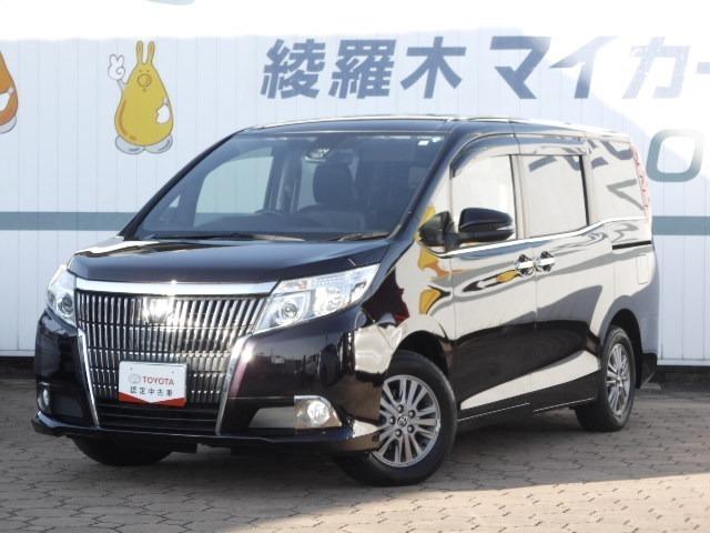 平成28年式 トヨタ  エスクァイア  入荷しました!!人気のミニバン!!広々とした室内で、快適なひとときをお過ごしください♪