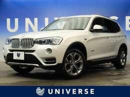 BMW X3 xドライブ20i xライン 4WD 茶革 シートヒーター 禁煙 電動リヤゲート