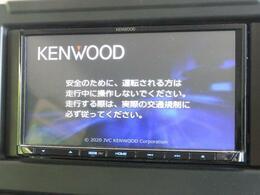 ☆KENWOODナビ・フルセグTV付☆CD・DVD再生はもちろん、Bluetoothにも接続できます♪その他に音響のカスタムパーツも販売中☆お気軽にスタッフまで♪