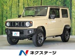 スズキ ジムニー 660 XC 4WD SDナビ セーフティサポート クルコン