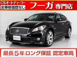 日産 フーガ 3.7 370GT タイプS 黒本革/サンルーフ/HDDナビ/S&Bモニター