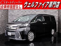 トヨタ ヴェルファイア 2.5 Z Aエディション サンルーフ/後席モニター/両自ドア
