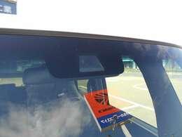 安全なドライブをサポート♪衝突軽減ブレーキ装着車です♪安全機能充実!毎日の走行で安心感をプラスしてくれます♪