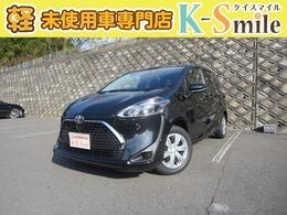 トヨタ シエンタ 1.5 G 届出済未使用車 衝突被害軽減ブレーキ付き