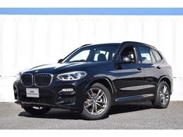 BMW X3 xドライブ20d Mスポーツ ディーゼルターボ 4WD 衝突軽減B 地デジ ACC 電Rゲート Bluetooth