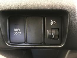 【荷台ランプ&ヘッドライトレベライザー!】安心の全車保証付き!その他長期保証もご用意しております!