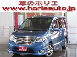日産 セレナ 2.0 ハイウェイスター Vセレクション+SafetyII S-HYBRID 1オナ純正8型ナビ/後席フリップ両側電動