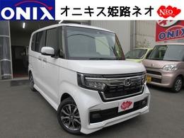 ホンダ N-BOX カスタム 660 EX 新型新車ナビTVバックカメETCマットバイザ