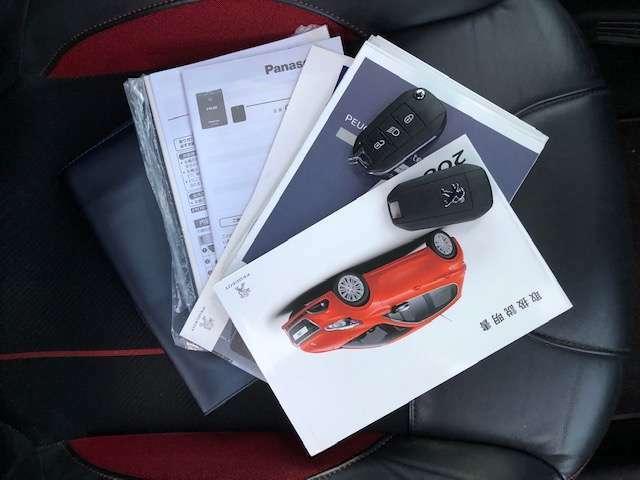 ★安心のスペアキー取説完備!!最近のお車はイモビライザーも装備されており、新品を発注しますと非常に高価です。ご安心ください!!★