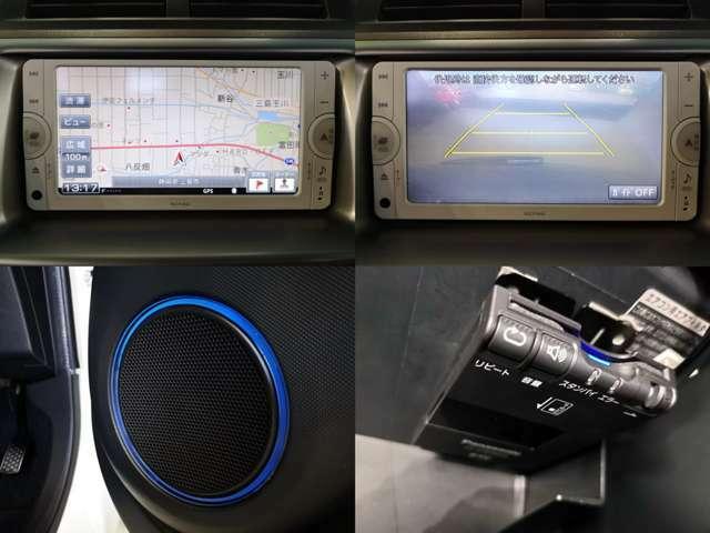 地デジワンセグTV CD Bluetoothオーディオ バックカメラ付カーナビ スマホも繋がりますよ・・・それともこの際 最新多機能カーナビへの換装も 格安にて承ります