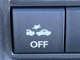 ◆デュアルカメラブレーキサポート【前方の車両や歩行者を検知し、衝突のおそれがあると判断すると警告。衝突の可能性が高まると、自動で強いブレーキをかけ、衝突の回避または衝突時の被害軽減を図ります。】