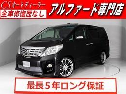 トヨタ アルファード 3.5 350S Cパッケージ サンルーフ/エグゼクティブ/プレミアムSS