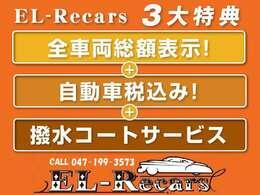 【限定車】希少な限定車☆しかもスペックB!コンディション良好です☆