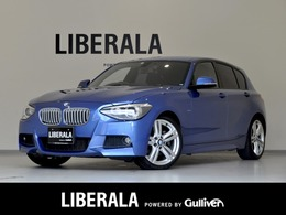 BMW 1シリーズ 120i Mスポーツ iDriveナビ TV Bカメラ ドラレコ PWシート