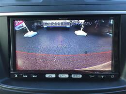 修復歴などしっかり表記で安心をご提供!お車探しはおまかせください!最大2000項目に及ぶ徹底した検査を実施しており、車両のあらゆる情報・状態を開示致します!気軽にお問い合わせください!