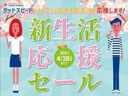 ☆GOODSPEEDVANLIFE☆グッドスピード春日井ハイエース・キャンピング専門店OPEN!0568-37-4092までお問合せ下さい♪