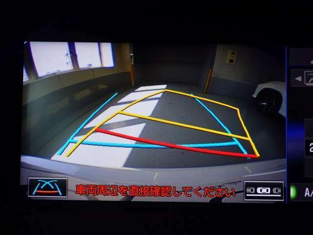 CPOならではの内外装の手入れを施し、納車前に12品目の部品交換と90項目以上の点検・整備を独自の基準に基づき実施。 納車時には品質チェックの結果をご確認いただけるレクサスCPO納車前確認シートをお渡しします