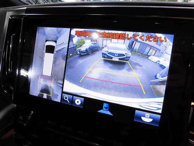 バックカメラ、パノラミックビュー搭載で、駐車も安心です!
