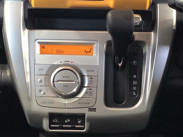 温度を設定すれば、自動で車内の温度管理をしてくれる優れものです♪ATミッションで運転楽々