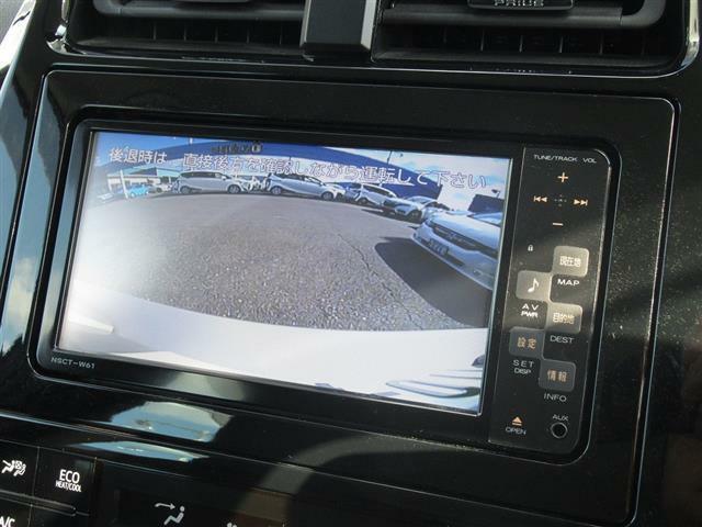 後期型 セーフティセンス モデリスタエアロ 黒革シート ETC ナビTV Bカメラ シートヒーター BSM パワーシート HUD コーナーセンサー 本革ステア ドアバイザー 記保