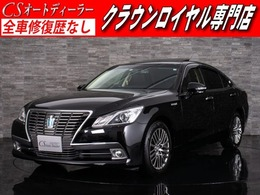 トヨタ クラウンロイヤル ハイブリッド 2.5 ロイヤルサルーンG 黒革/サンルーフ/HDD/Bカメラ/フルセグTV