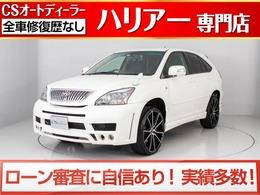 トヨタ ハリアー 2.4 240G Lパッケージ フルエアロ/社外22インチAW/新品黒本革