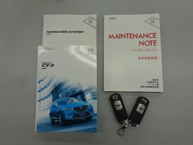 お車が初めてな初心者ドライバーさんにも安心して乗れる様に、取り扱い説明書と点検整備記録簿も完備です。勿論、スペアキーのご用意もございます。