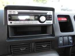ご納車後、2年から5年間まで保証を延長できる「ホッと保証プラス」は安心でオススメです!全国どこのU-Select店でも対応可能!車種により条件が御座いますので詳しくはスタッフまでお尋ねください。