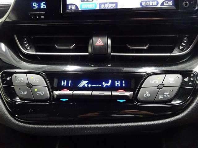 運転席と助手席で別々の温度設定が出来るオートエアコンです。