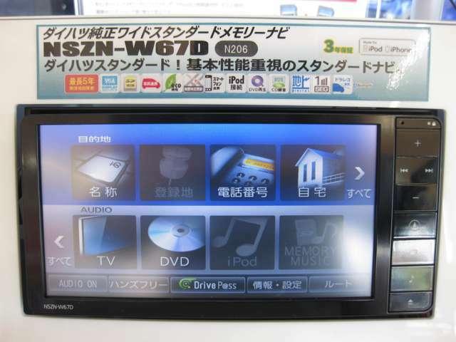 操作もシンプル。スマホ連携・ブルートゥース対応・TV・CD録音可能等機能充実しています。