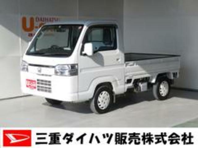 新型車をはじめ多数の展示車をとり揃えております。平成22年式ホンダ アクティトラック入庫しました。
