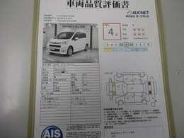 社外HDDナビ 純正AW HIDヘッドライト スマートキー装備のスバルの白色のステラ カスタムRリミテッド入庫しました。