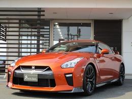 日産 GT-R 3.8 プレミアムエディション 4WD 禁煙車 アルティメイトシャイニーオレンジ