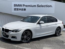 BMW 3シリーズ 320d Mスポーツ エディション シャドー ACC黒革シートヒーター19インチHDDナビ