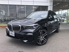 BMW X5 の中古車 xドライブ 35d Mスポーツ ドライビング ダイナミクス パッケージ 4WD 愛知県小牧市 938.0万円