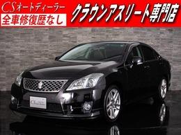 トヨタ クラウンアスリート 2.5 後期型/黒革/エアシート/Cソナー/HDD/DVD