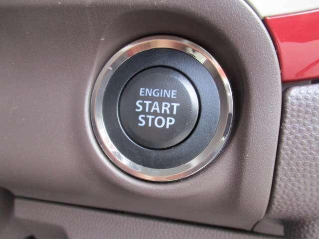 エンジンスタートはこのボタンをプッシュです。