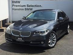 BMW 5シリーズ の中古車 523d グレース ライン ディーゼルターボ 兵庫県西宮市 289.0万円