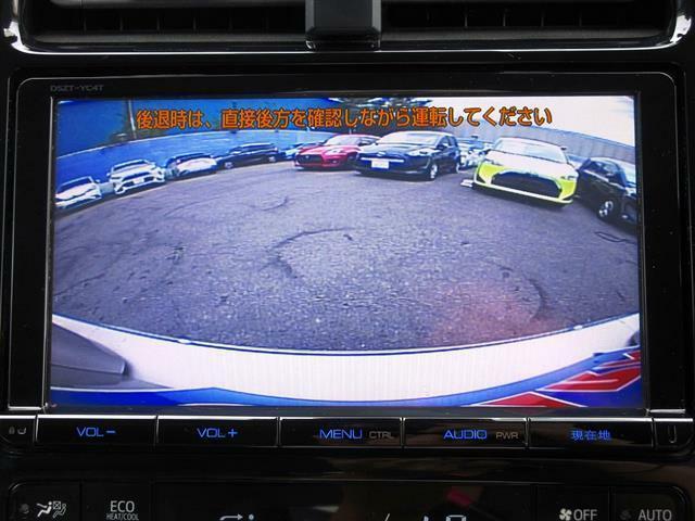 セーフティセンス 黒革シート 9インチナビTV Bカメラ モデリスタ 純正17AW シートヒーター LEDライト LEDフォグ コーナーセンサー Bluetooth フロアマット HUD BSM