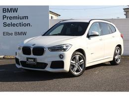 BMW X1 xドライブ 18d Mスポーツ 4WD コンフォートPKG 電動リアゲート ドラレコ