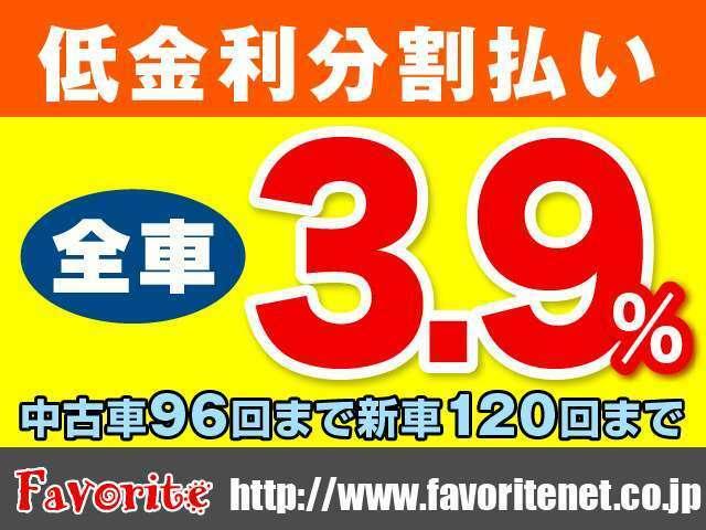 『フェイバリットPOINT19』電車でご来店の際にも、京成本線の勝田台駅までお越し頂けますと、お迎えに上がります!お気軽にお申し付けください♪
