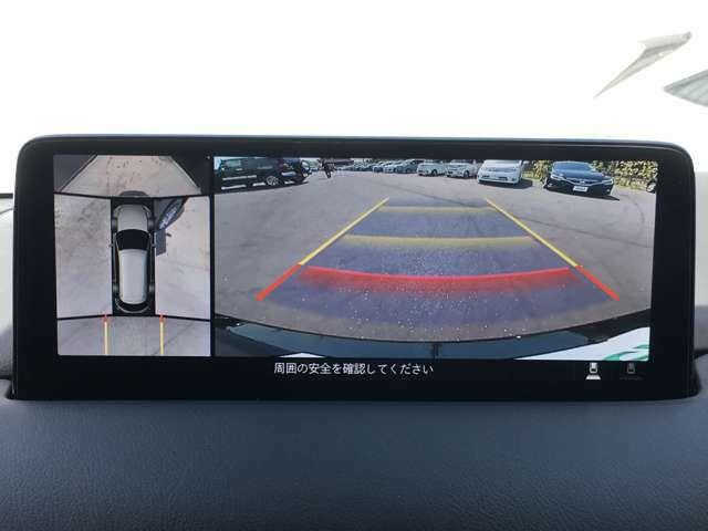 ◆全方位カメラ上から見下ろしたように駐車が可能です。安心して縦列駐車も可能です。◆バックカメラ バックモニターで安全確認もできます。駐車が苦手な方にもオススメな機能です。