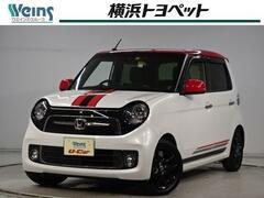 ホンダ N-ONE の中古車 660 RS 神奈川県小田原市 140.0万円