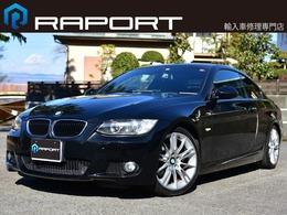 BMW 3シリーズクーペ 320i Mスポーツパッケージ HDDナビ 18インチAW