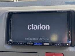 「カーナビ」 クラリオン製ナビ付きで知らない土地のドライブも安心!CD、DVD、TVも楽しめます♪