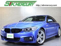 BMW 4シリーズクーペ の中古車 420i Mスポーツ 東京都八王子市 188.0万円