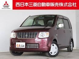 三菱 eKワゴン 660 MX 距離無制限保証1年付 メモリーナビ付