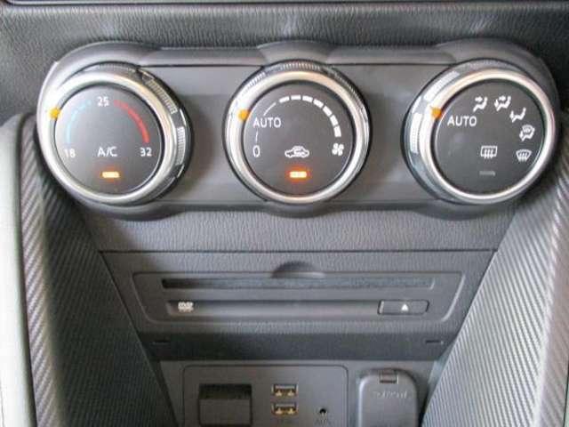 あなたの望む快適な室内温度を保ってくれるフルオートエアコンもバッチリ完備しております!