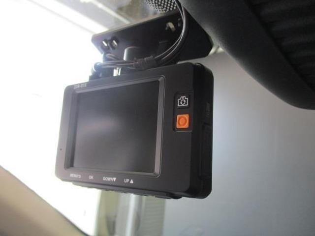 そして、これまた必要なアイテムのドライブレコーダーも付いております!