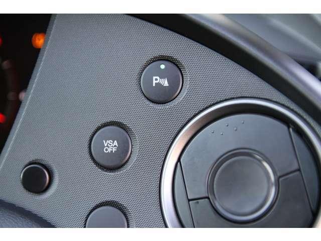 障害物センサー装備☆駐車時に障害物が接近すると音で知らせてくれる便利な機能です♪